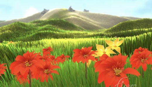(最高に癒される世界観)  iOS有料ゲームアプリ【flower】プレイレビュー、感想