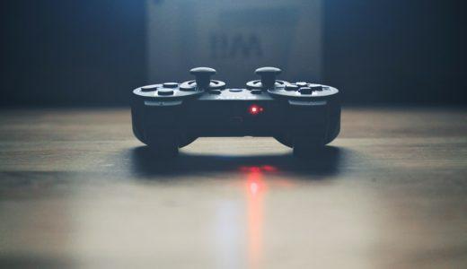 旅行にゲームを持っていくのはありなんだろうか?